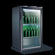 Холодильные барные витрины