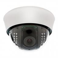 IP видеокамера купольная сетевая ERG-IPH7692С(P)