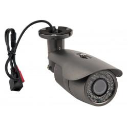 IP видеокамера уличная сетевая ERG-IPH5712(P)  - интернет-магазин КленМаркет.ру