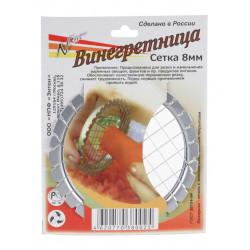 Овощерезка-винегретница 8 мм - интернет-магазин КленМаркет.ру