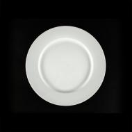 Тарелка мелкая «CaBaRe» 200 мм