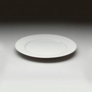 Тарелка мелкая «Day» 205 мм
