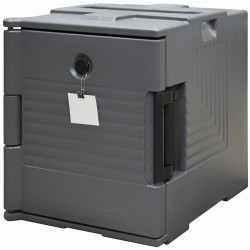 Термоконтейнер фронтальный 477×680×620 мм вместимость GN 1/1 - интернет-магазин КленМаркет.ру