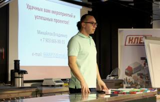 Пост-релиз семинара «Организация и продажа банкетных мероприятий» 21 апреля 2015 года