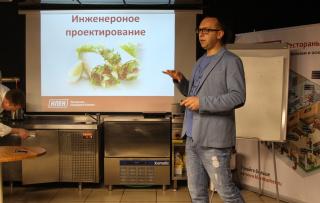 Пост-релиз семинара «Как открыть фастфуд» 19 мая 2015 года