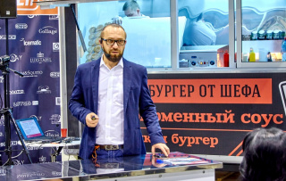 Пост-релиз «Выставка индустрии гостеприимства Horex Siberia 2016» 13-15 апреля 2016 года