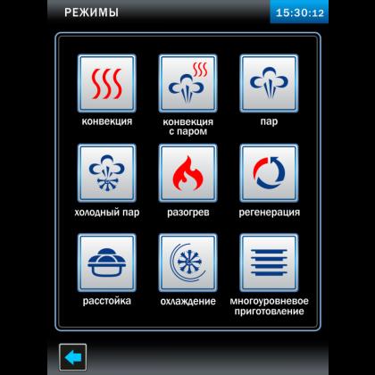 Пароконвектомат ABAT ПКА 10-1/1 ПП2 - интернет-магазин КленМаркет.ру