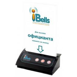 Кнопка вызова персонала iBells-306 - интернет-магазин КленМаркет.ру
