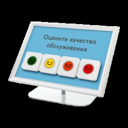 Комплект настольный Elank 4 - интернет-магазин КленМаркет.ру