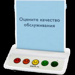 Комплект настольный Elank 1 - интернет-магазин КленМаркет.ру