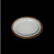 Блюдо овальное «Provence» 200х143 мм
