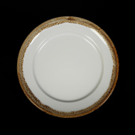 Тарелка мелкая «Provence» 205 мм