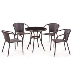 Комплект мебели «Нуменор-2» из искусственного ротанга - интернет-магазин КленМаркет.ру