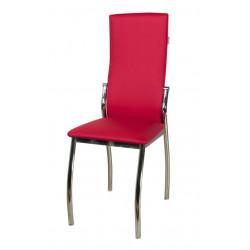 Стул «Пекин Хром» с мягким сиденьем - интернет-магазин КленМаркет.ру