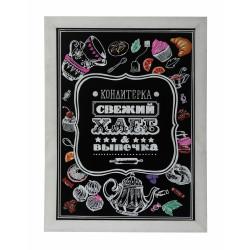 Меловая доска 700х500 мм с росписью - интернет-магазин КленМаркет.ру