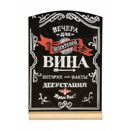 Меловая доска А4 на деревянной подставке с росписью - интернет-магазин КленМаркет.ру