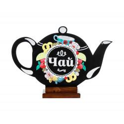 Меловая доска «Чайник» 380х245 мм на деревянной подставке с росписью - интернет-магазин КленМаркет.ру