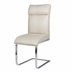 Стул «Бруно» с мягким сиденьем (хромированный каркас) - интернет-магазин КленМаркет.ру