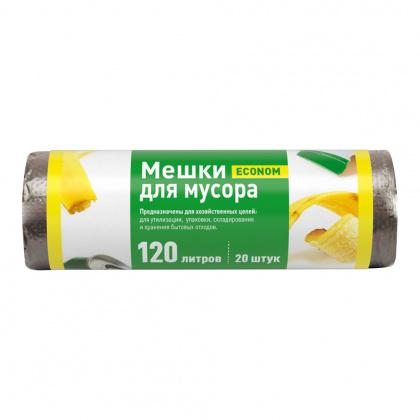 Пакеты 120 л для мусора в рулонах [PM121BL] - интернет-магазин КленМаркет.ру