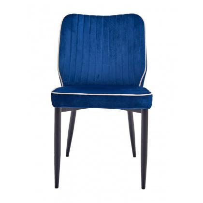 Стул «Лукум» с мягким сиденьем (ножки стальные) - интернет-магазин КленМаркет.ру