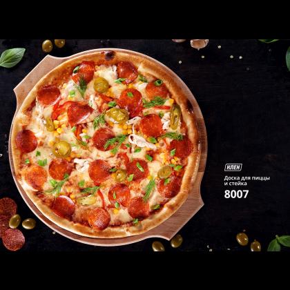 Доска для пиццы и стейка 310х20 мм бук - интернет-магазин КленМаркет.ру
