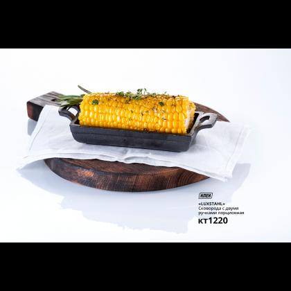 Сковорода 153х77 мм с двумя ручками порционная чугун Luxstahl [HE1577] - интернет-магазин КленМаркет.ру